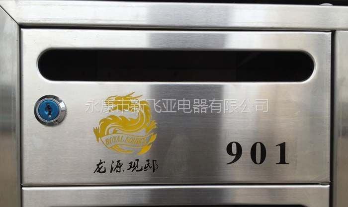 龙源3.jpg