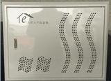光纤入户箱 -XFY-001