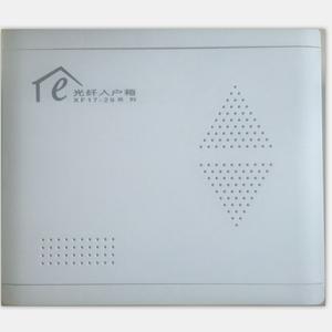 光纤入户信息箱 XFY-002