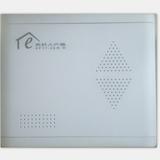 光纤入户信息箱 -XFY-002