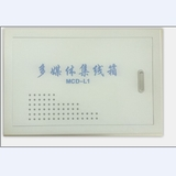 光纤入户信息箱 -XFY-003