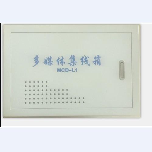 光纤入户信息箱-XFY-003