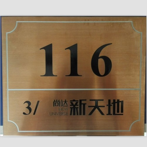 不锈钢商铺牌 XFY-001