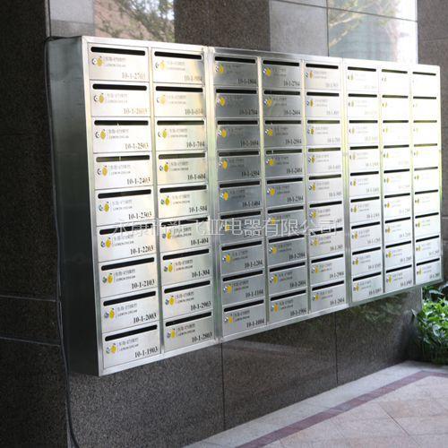 不锈钢信报箱 东海·柠檬郡XFY-0209