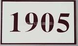 不锈钢房号牌 -XFY-006