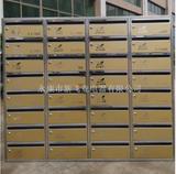 不锈钢信报箱 -碧桂园XFY-0408