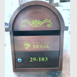别墅烤漆信报箱 -南通龙墅·官公岛XFY