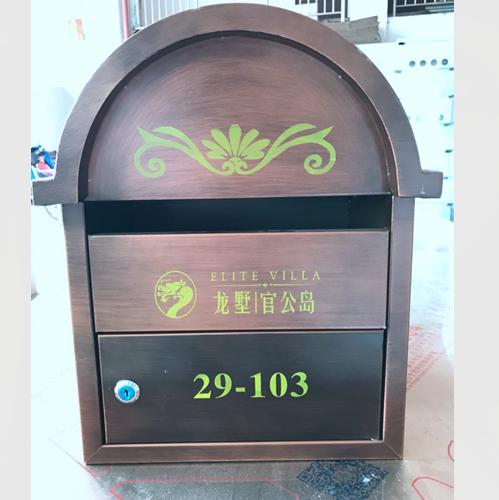 别墅烤漆信报箱-南通龙墅·官公岛XFY