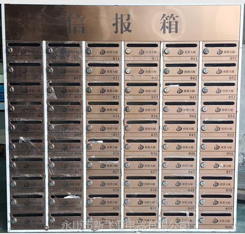 密码锁信报箱-密码锁信报箱XFY-MM