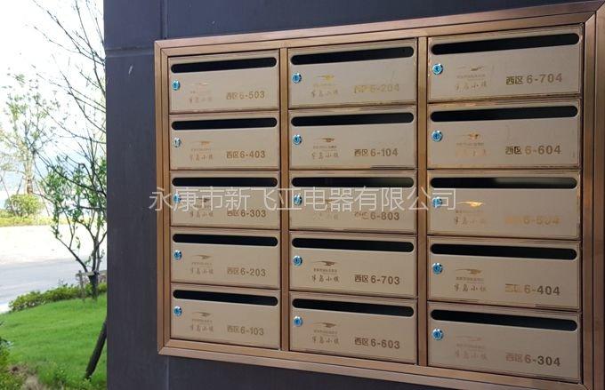 杭州千岛湖华联半岛小镇玫瑰金信报箱