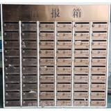 密码锁信报箱 -密码锁信报箱XFY-MM