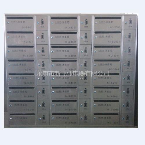 不锈钢信奶箱 水韵康桥XFY-0308+