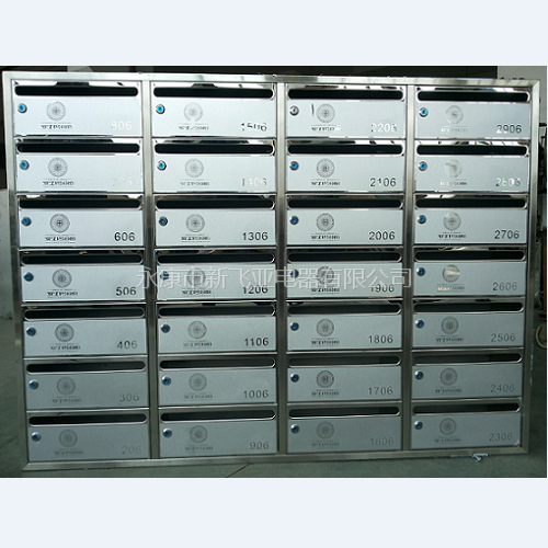不锈钢信报箱 滨江一号XFY-0407