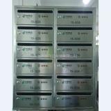 邮政信报箱 -富景园XFY-0206