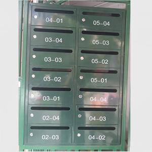 铁皮喷塑信报箱 铁皮喷塑邮政绿信报箱XFY-0207