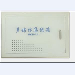 光纤入户信息箱 XFY-003