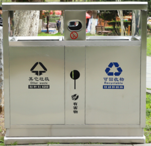 不锈钢垃圾桶 XFY-4