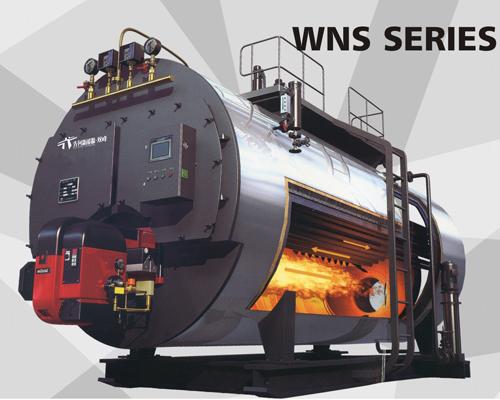 WNS系列燃油(气)蒸汽锅炉-