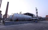 先创新能源公司为大家介绍水煤浆燃料