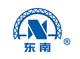 浙江东南建筑膜材有限公司-高效环保水煤浆锅炉1250×10<sup>4</sup>kcal/h 5台