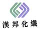 杭州汉邦化纤有限公司-高效环保水煤浆锅炉1750×10<sup>4</sup>kcal/h 1台