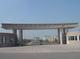 浙江华鑫化纤有限公司-高效环保水煤浆锅炉1450×10<sup>4</sup>kcal/h 2台