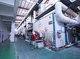 金源集团-金源——高效环保水煤浆锅炉1450×10<sup>4</sup>kcal/h 2台