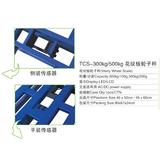 轮子秤 -TCS-300kg/500kg