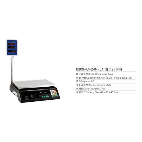 电子计价秤-6309-C-24P-L1-电子计价秤