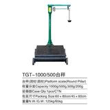 机械秤 -TGT-1000/500