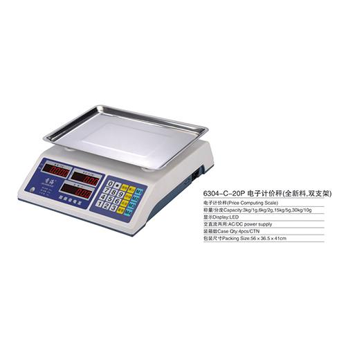 电子计价秤-6304-C-20P-电子计价秤(全新料,双支架)