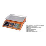 电子计价秤 -6401-C-24P-电子计价秤(全新料,双支架)