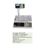 电子计价秤 -XH-6502L-电子计价秤