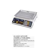 电子计价秤 -XH-6502C-电子计价秤