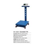 花纹板轮子秤 -XH-8501-花纹板轮子秤