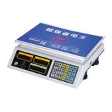 电子计价秤 -6403-C-24P-电子计价秤(全新料)