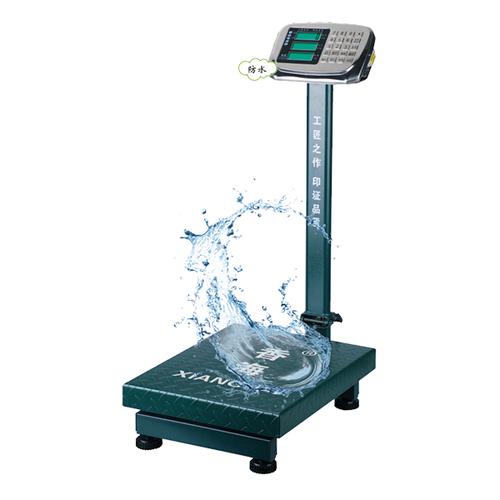 电子台秤-XH-8605B 防水计价台秤
