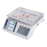 电子计价秤 -6302-B-24P-电子计价秤(全新料,双支架)