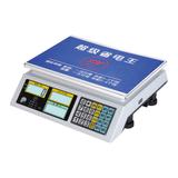 XH-6403 电子计价秤 -XH-6403 电子计价秤