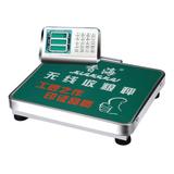无线电子计价台秤(不锈钢全封) -无线电子计价台秤