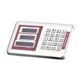 电子秤配件系列 -XH-B6-LED_LCD