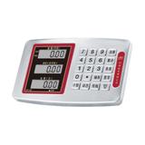 电子秤配件系列 -XH-B5-LED_LCD