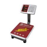 电子台秤系列 -XH-B5