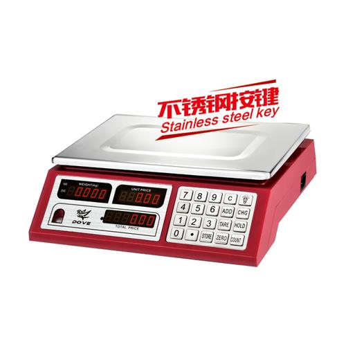 电子计价秤系列-XH-009