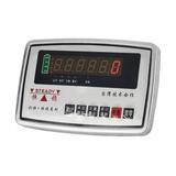 电子秤配件系列 -XH-B2计重LED_LCD