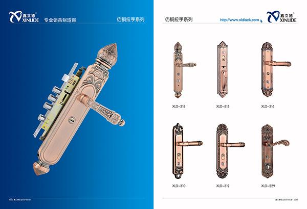 武义鑫立德安防科技有限公司样本展示