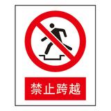 禁止标志 -1-4