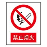 禁止标志 -1-3