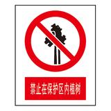 禁止标志 -1-7