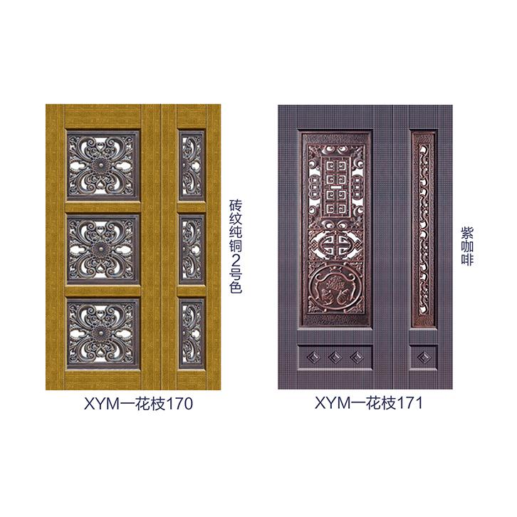 高端别墅门 XYM-花枝119